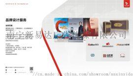 广西品牌形象产品外包装画册LOGO设计