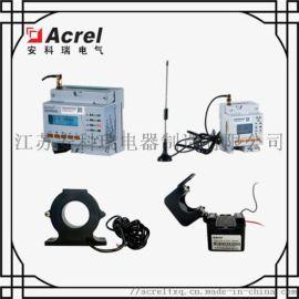 四川智慧用電安全動態監管服務系統的價格