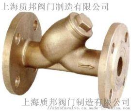 上海质邦船用青铜法兰Y型过滤器供应
