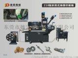 DB-210不干胶商标印刷机