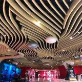 接待室背景墙木纹铝方通 波浪形铝方通构造特点