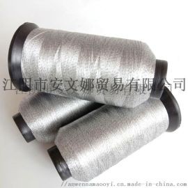 触屏手套导电纱线,碳纤维导电纱线