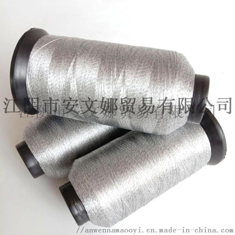 觸屏手套導電紗線,碳纖維導電紗線