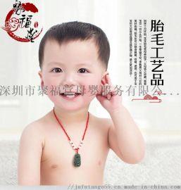 理胎毛理胎发新生儿理发图片