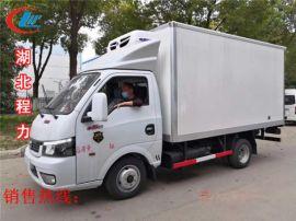 国六福田欧马可冷藏货车,广东汕头市哪里卖