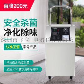 移动式臭氧发生器/食品厂臭氧杀菌设备/消毒机
