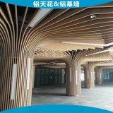大树造型弧形铝管定制 柱子造型弧形铝格栅方通