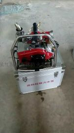 林晟LS260高压接力森林消防泵 高扬程灭火水泵