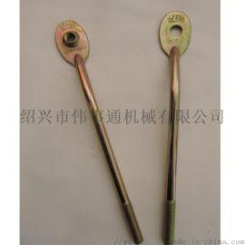 对応品钢拉杆冲压件定制品
