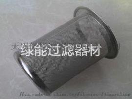 304不锈钢网筒 304不锈钢滤筒