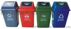 广西环保垃圾桶生产厂家