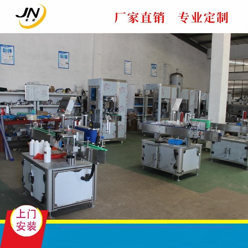 飲料灌裝生產線 廠家  全自動飲料灌裝生產線 碳酸飲料灌裝機