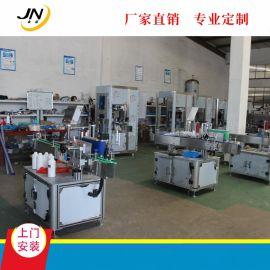饮料灌装生产线 厂家  全自动饮料灌装生产线 碳酸饮料灌装机