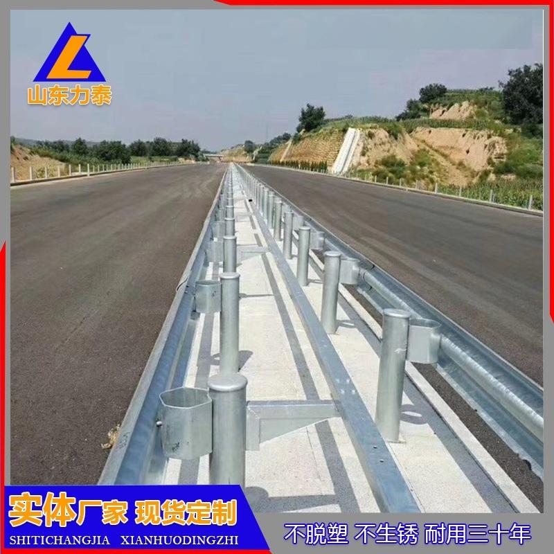 地方公路護欄板價格品牌商W型防撞護欄板生產廠家