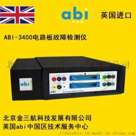 提供英国电路板故障检测仪abi-3400