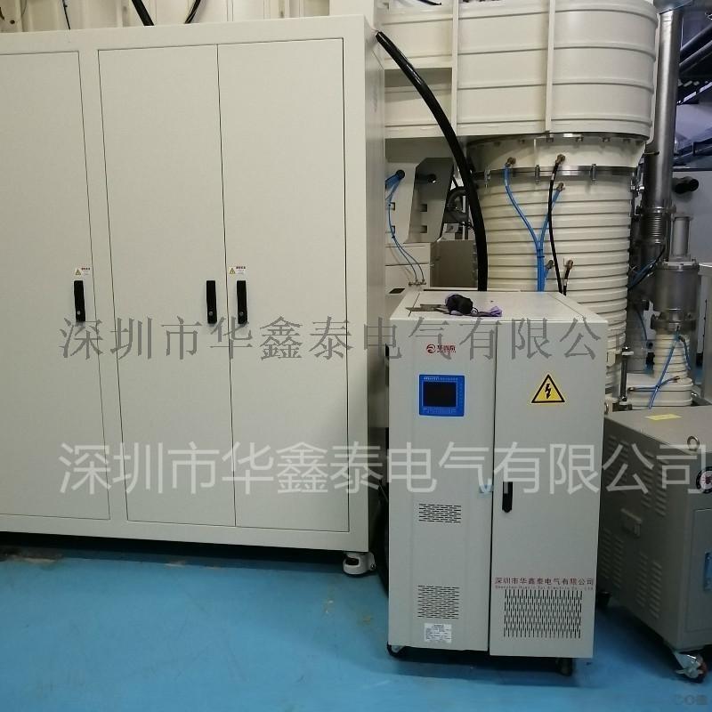 80000VA三相穩壓器|80000W交流穩壓電源