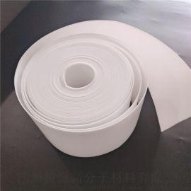 PTFE板 白色特 龙板 四  聚四 乙烯板