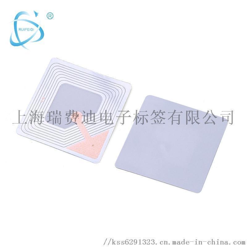 化妆品超市防盗射频软标签条码40*40mm