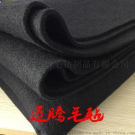 黑色针刺毛毡无纺布, 针刺棉毡,加厚针刺无纺布