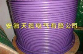 PROFINET通讯电缆_PROFINET 电缆