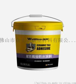 K11**防水涂料