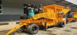 湖南简驰775移动制砂机 原料地或施工场地一起延伸
