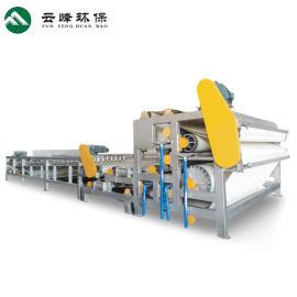 带式压滤机广州厂家  污泥处理设备  洗砂泥浆处理
