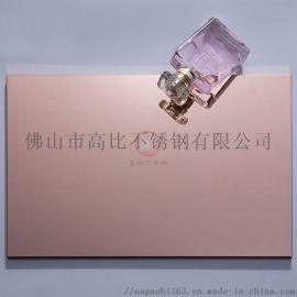 201彩色钢板 厂家直销高比钢业镜面玫瑰金
