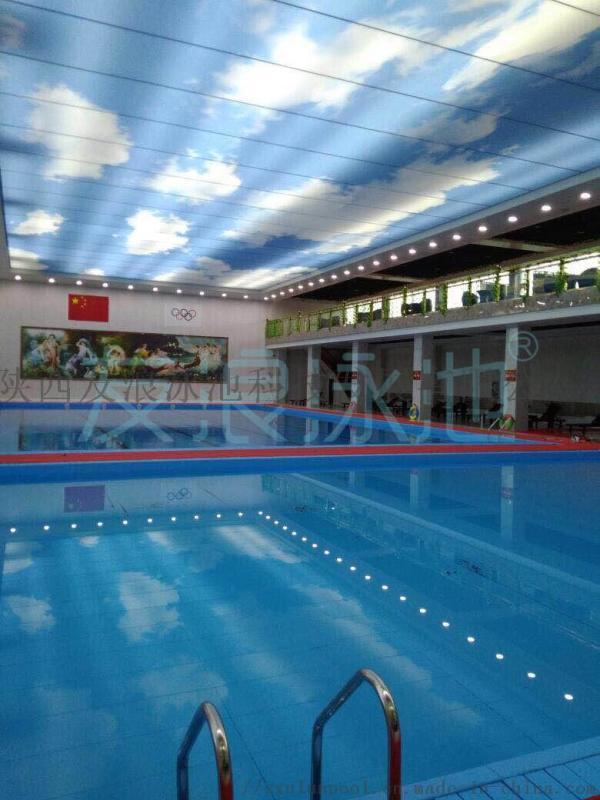 游泳池初次補水量需要多少