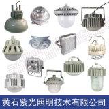 GF9050_GF9050_GF9050節能LED長壽燈