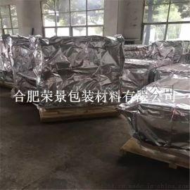 南京铝箔袋机器包装真空袋设备出口铝塑防潮袋