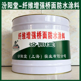 纤维增强桥面防水涂料、方便、工期短
