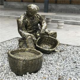 九江市玻璃钢人物雕塑 玻璃钢农耕人物雕塑定制