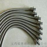 线缆保护套管 304双扣穿线软管 25规格
