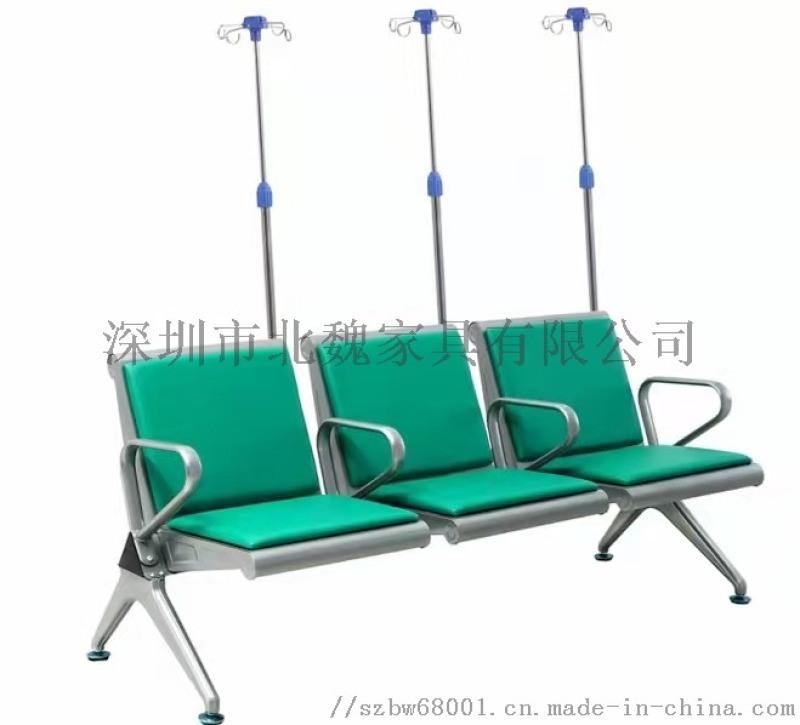 三人輸液椅-診所輸液椅