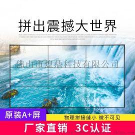 汕头三星LG46 49 55 65寸液晶拼接屏电视墙无缝led大屏幕监控显示器屏