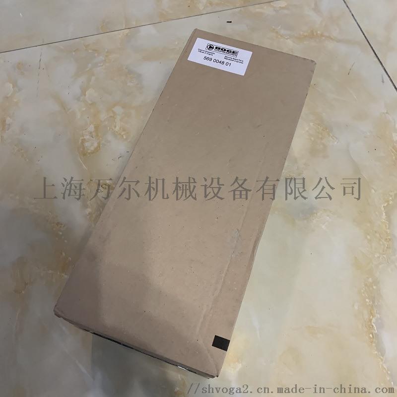 博格空压机原厂空滤现货569004801P