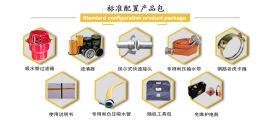 200方柴油防汛应急可用抽水泵