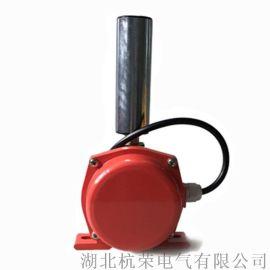 防水纠偏传感器/HFKPT250V/两极跑偏开关