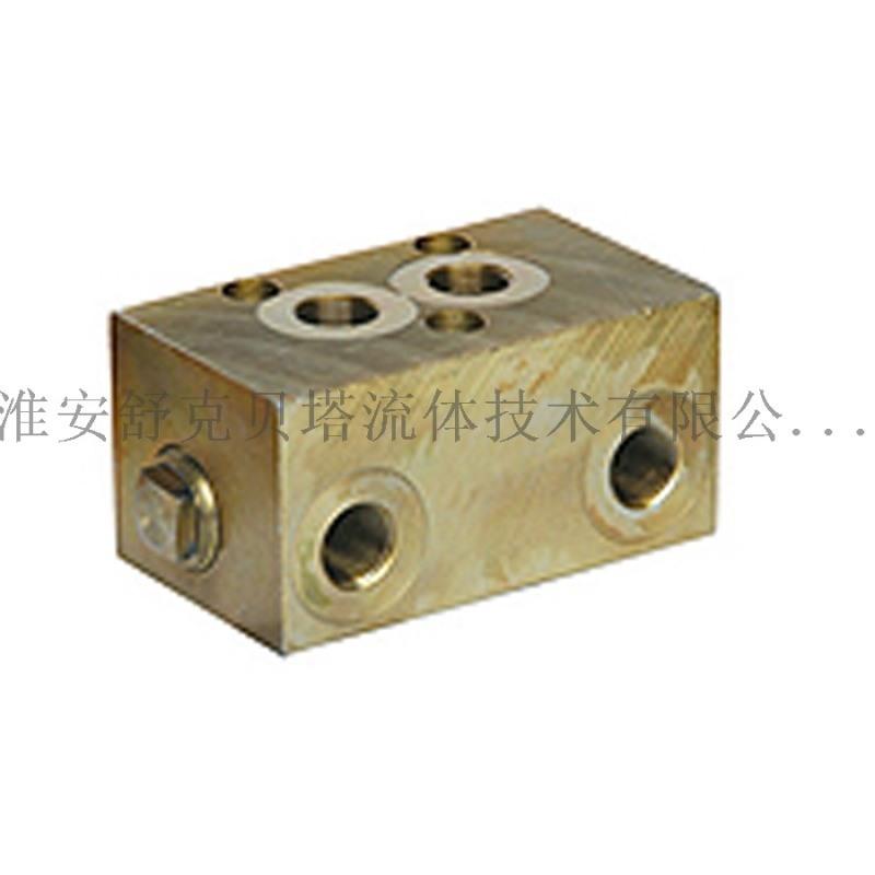 雙向液壓閥 830-0504000