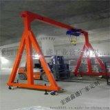 厂家直销简易电动龙门架.2吨3吨.简易电动起重机