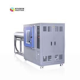 电工防水胶带的防水等级实验机, ip65淋雨测试仪