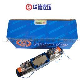 北京华德电磁阀4WE6E61B/CG24N9Z4/FS2