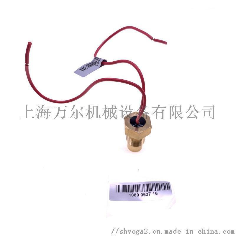 54654652英格索兰螺杆机传感器