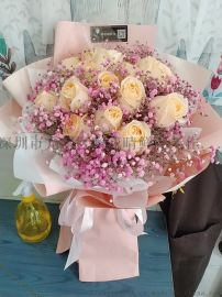 香槟玫瑰花混搭满天星鲜花花束深圳鲜花绿植全城配送