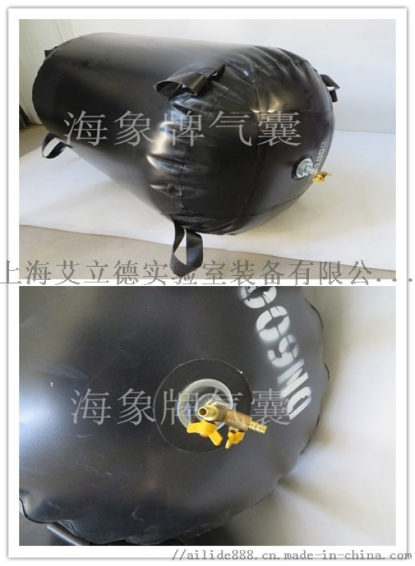 堵水氣囊-管道堵水氣囊使用場景-支持定製