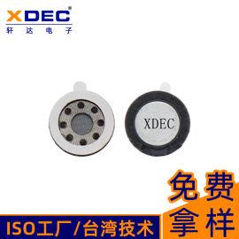 轩达扬声器15*4.8Hmm8Ω1.0W喇叭