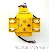防水撕裂开关ZLLB-II-/600矿用撕裂开关