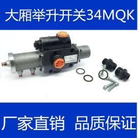 慢降气控换向阀油箱阀自卸车液压零配件