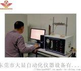 隔热服热传导性能测试仪EN 367